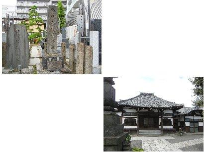 養昌寺と半井桃水の墓