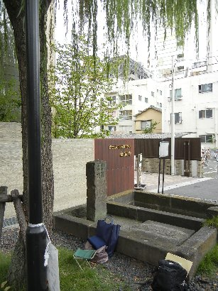 麻布善福寺 柳の井戸