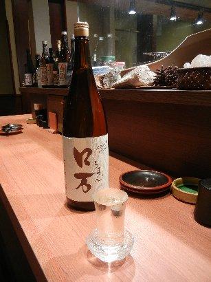 日本酒・口万