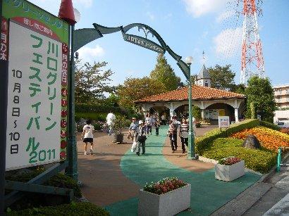 川口グリーンフェスティバル会場