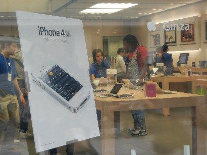 アップル店内