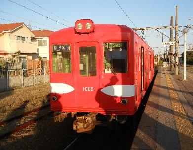 終点・銚子駅で