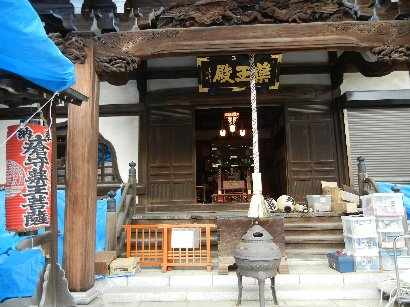 大円寺(瘡守稲荷)