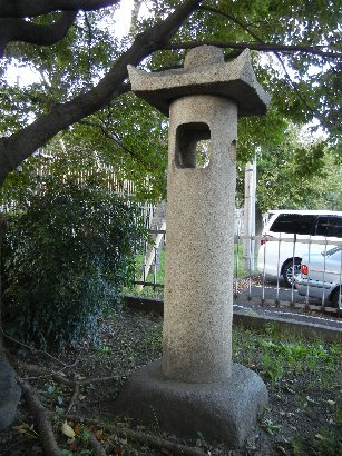 小菅御殿石灯籠