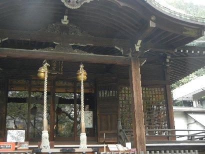 三田八幡宮