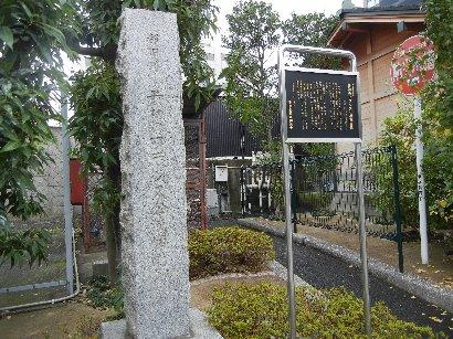 最初のフランス公使宿館跡