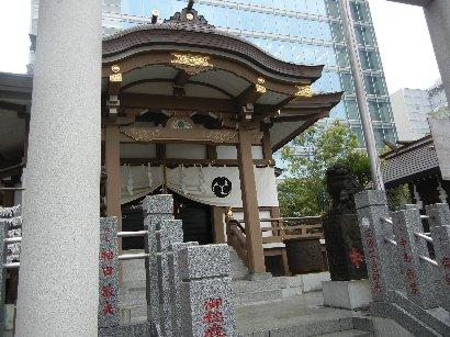 御穂鹿島神社