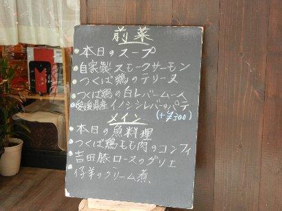 店先の看板