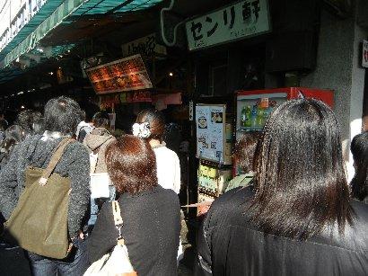 魚がし横丁 和食仲屋