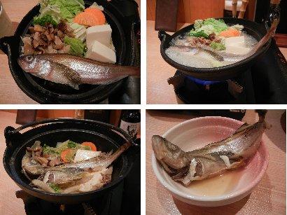 しょっつる鍋