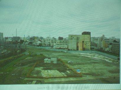 開発前の風景