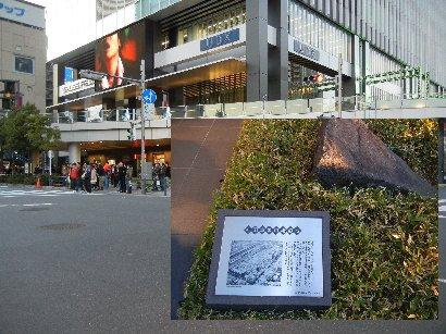 UDXと神田青果市場跡地の石盤