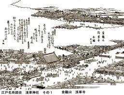 金竜山浅草寺