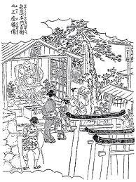 平内兵衛・二王座禅像