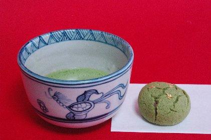 「辰」と安南茶碗写し