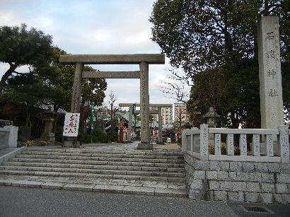 真崎(石浜)神社