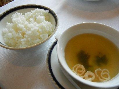 ご飯と季節のスープ