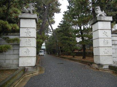 豪徳寺・参道