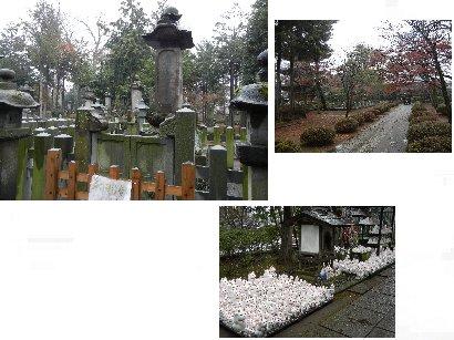 井伊直弼の墓・境内・招き猫