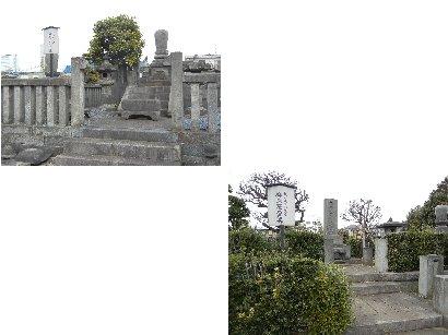 祐天寺・墓
