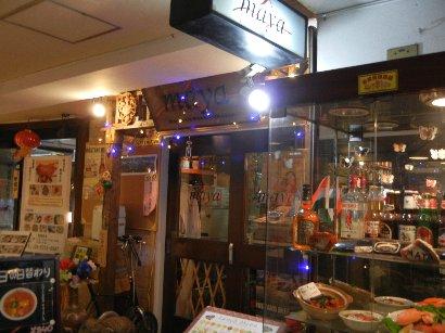 2FMayaの店頭