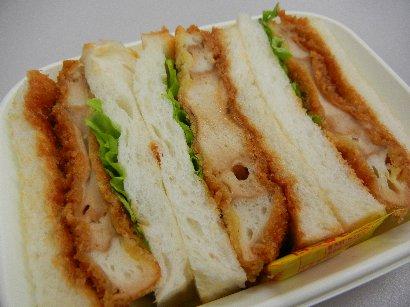 車麩のサンドイッチ