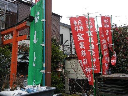 盆栽稲荷神社