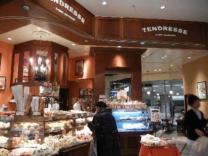 TENDRESSE店頭