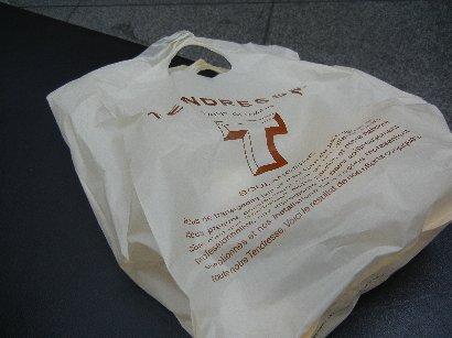TENDRESSE 010TENDRESSE 袋