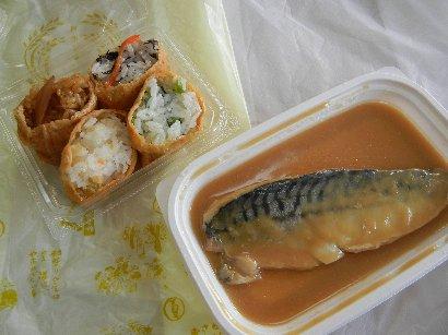 いなり&鯖味噌