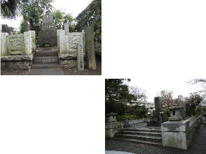 和田堀廟所・墓の例