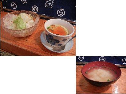 茶碗蒸しと生野菜、碗汁