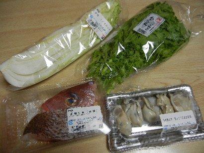 03材料(鯛・牡蠣・わさび菜)