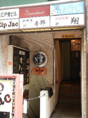 翔・1階入り口
