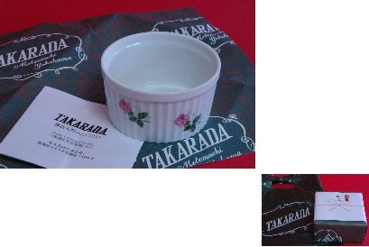 TAKARADAの袋