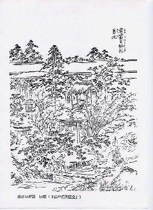 意冨日神社初め鎮座 図会