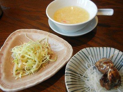 スープ・サラダ・小魚