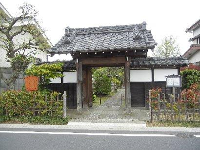 塩場山長松禅寺