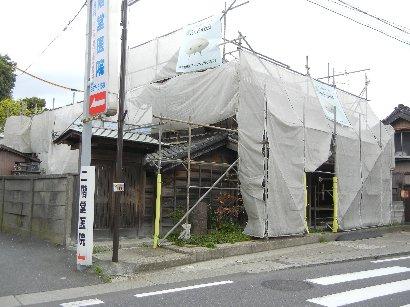 田中邸・塩場師
