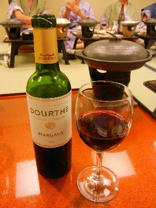二つ目のワイン