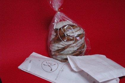 メゾンカイザーのパン3種