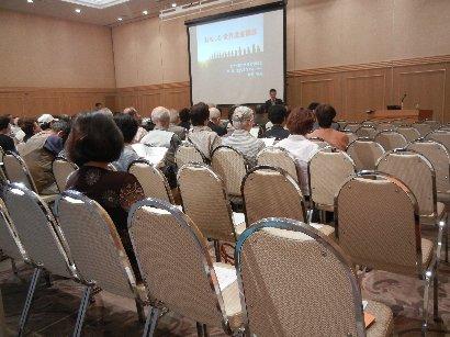 開講前の会場の様子