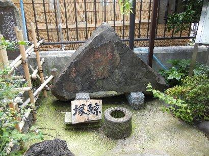 利田神社・鯨塚
