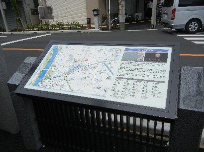 桜通り案内板