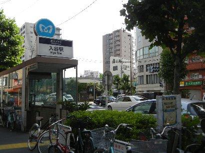 半蔵門線・入谷駅