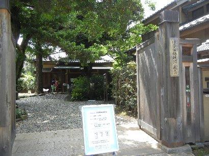 旧安田邸入り口