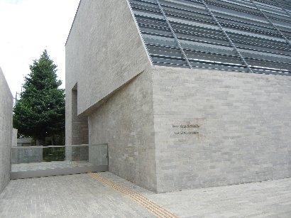 鴎外記念室 (観潮楼跡)