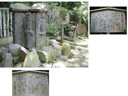 庚申塔と塞の大神碑