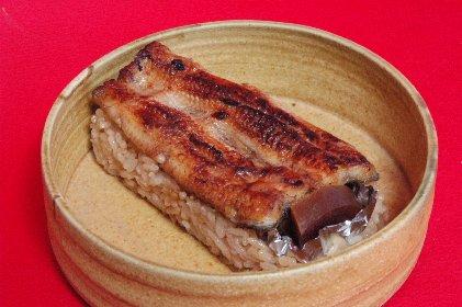 竹葉亭・鰻in黄瀬戸鉢