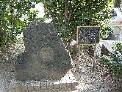 霊巌島の碑
